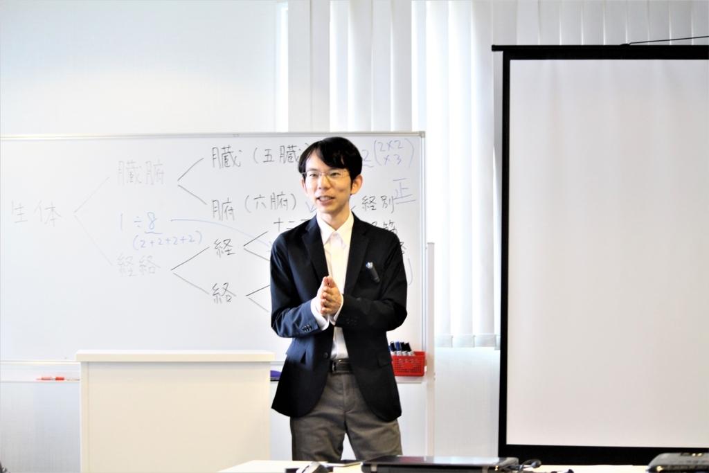 f:id:ichinokai-kanazawa:20180611142036j:plain
