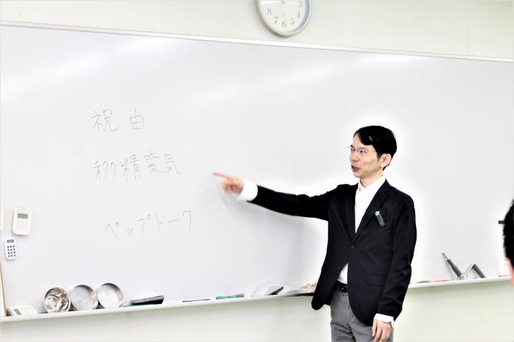 f:id:ichinokai-kanazawa:20180625094704j:plain