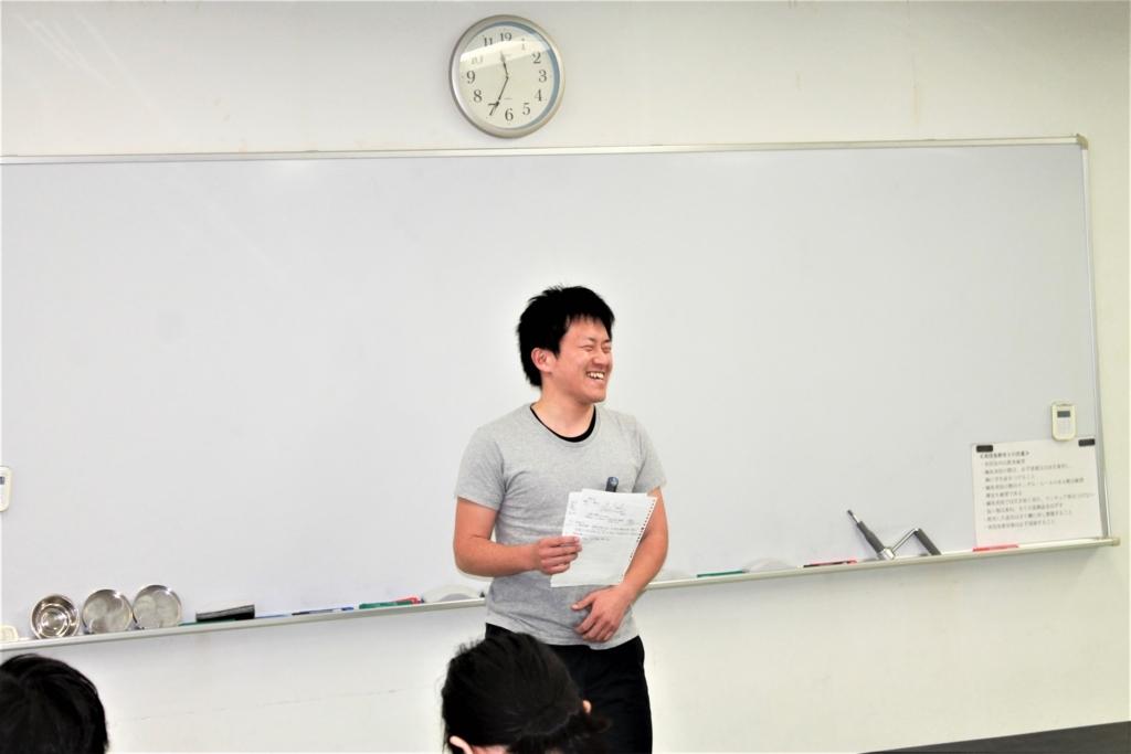 f:id:ichinokai-kanazawa:20180625100648j:plain