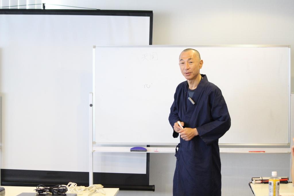 f:id:ichinokai-kanazawa:20180806181255j:plain