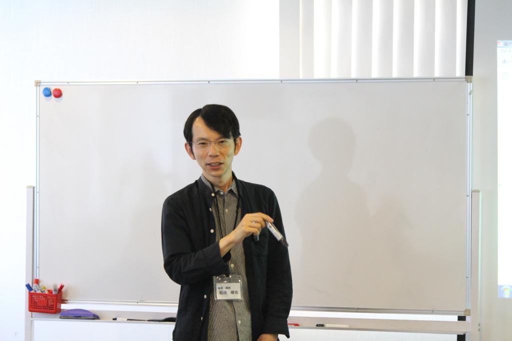 f:id:ichinokai-kanazawa:20180806185333j:plain