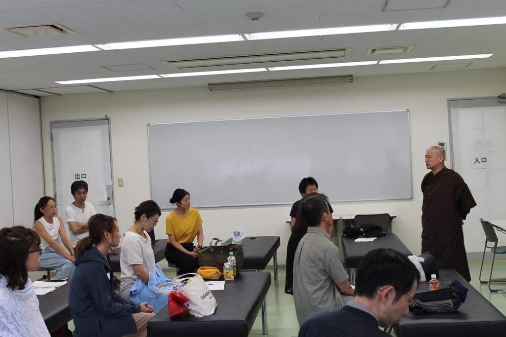 f:id:ichinokai-kanazawa:20180827115318j:plain