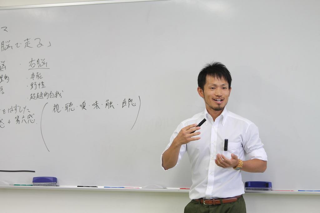f:id:ichinokai-kanazawa:20181029154653j:plain