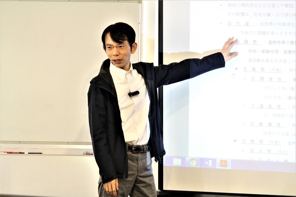 f:id:ichinokai-kanazawa:20181112094920j:plain