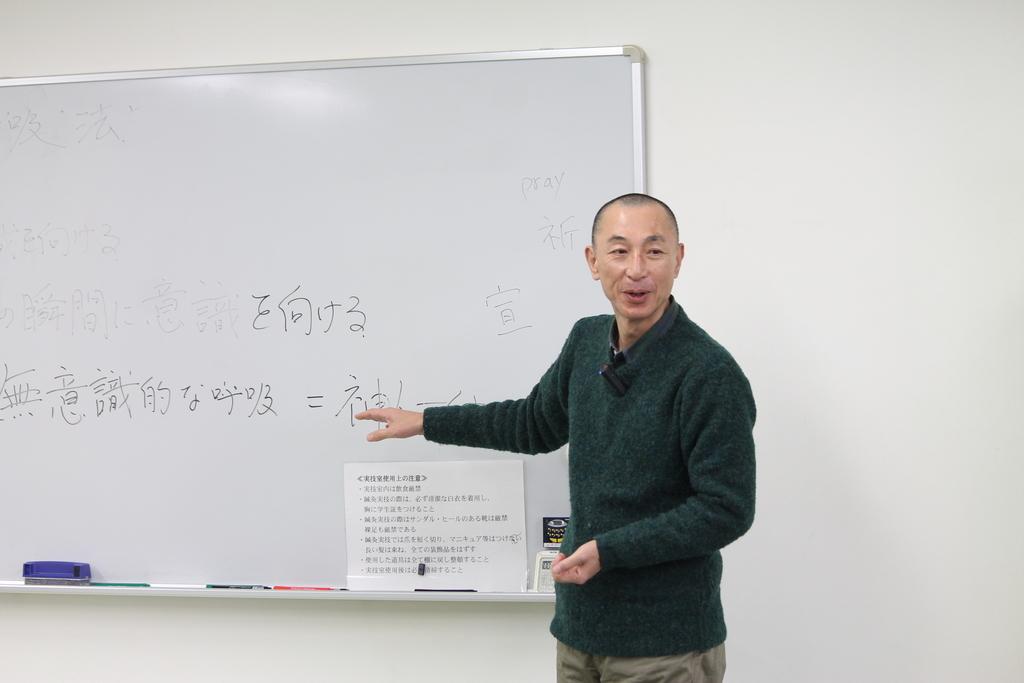 f:id:ichinokai-kanazawa:20181217100802j:plain