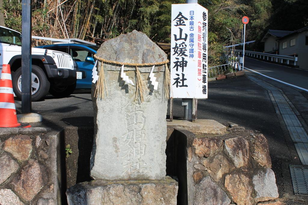 f:id:ichinokai-kanazawa:20181224102625j:plain