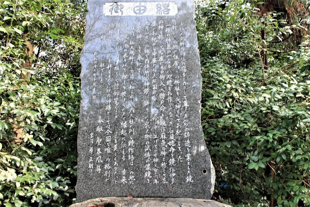 f:id:ichinokai-kanazawa:20181225111353j:plain