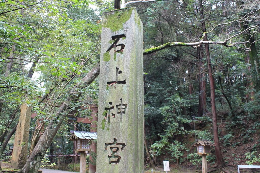 f:id:ichinokai-kanazawa:20181225115234j:plain