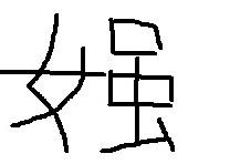 f:id:ichinokai-kanazawa:20200128130222j:plain