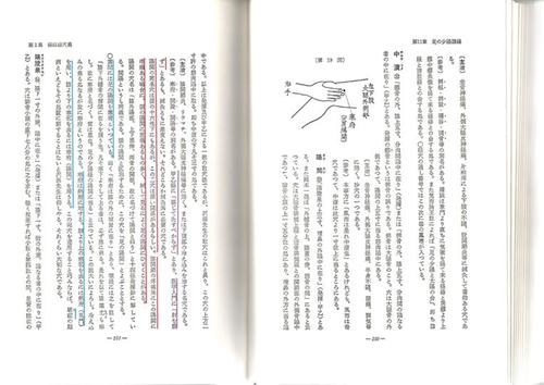 f:id:ichinokai-kanazawa:20200226155642p:plain