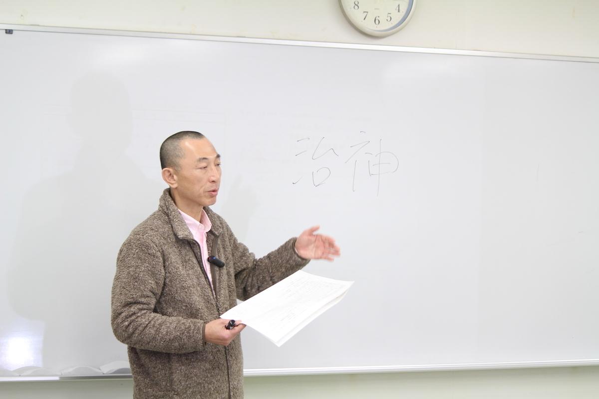 f:id:ichinokai-kanazawa:20200301102342j:plain