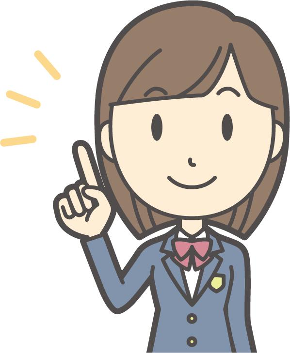 f:id:ichinokai-kanazawa:20200312055725j:plain
