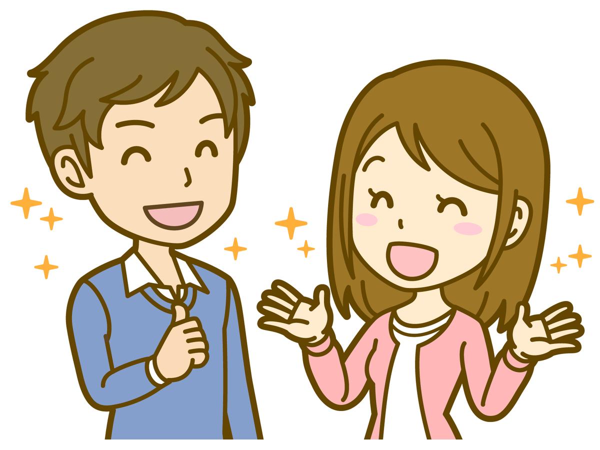f:id:ichinokai-kanazawa:20200314054309j:plain