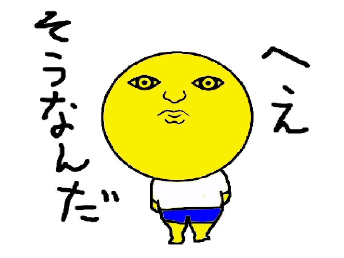 f:id:ichinokai-kanazawa:20200317085946j:plain