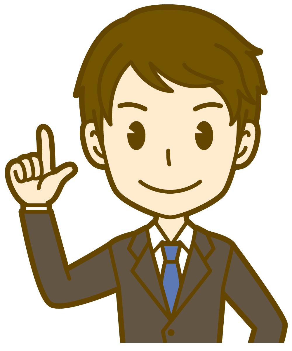f:id:ichinokai-kanazawa:20200317143840j:plain