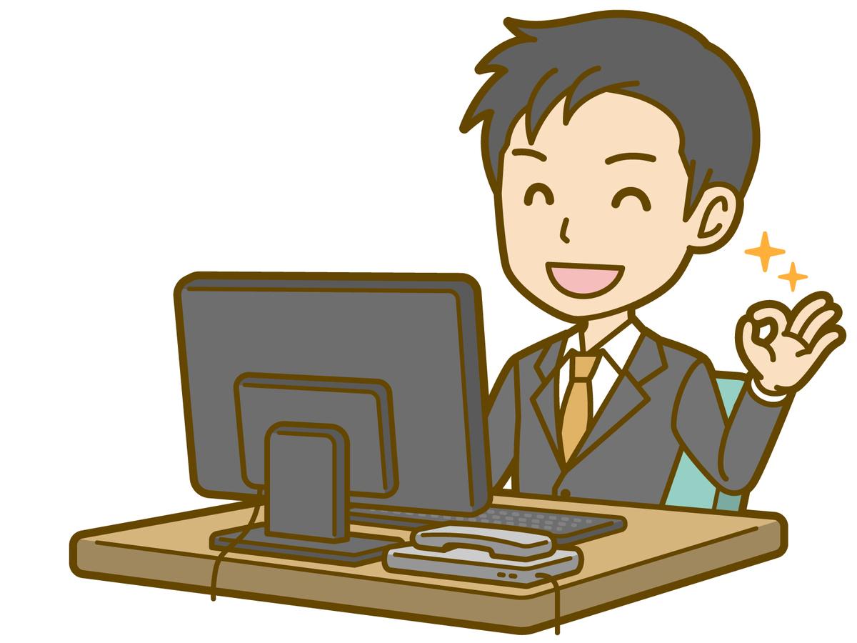 f:id:ichinokai-kanazawa:20200318054207j:plain