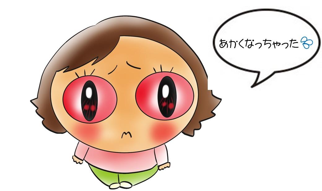 f:id:ichinokai-kanazawa:20200320054746j:plain