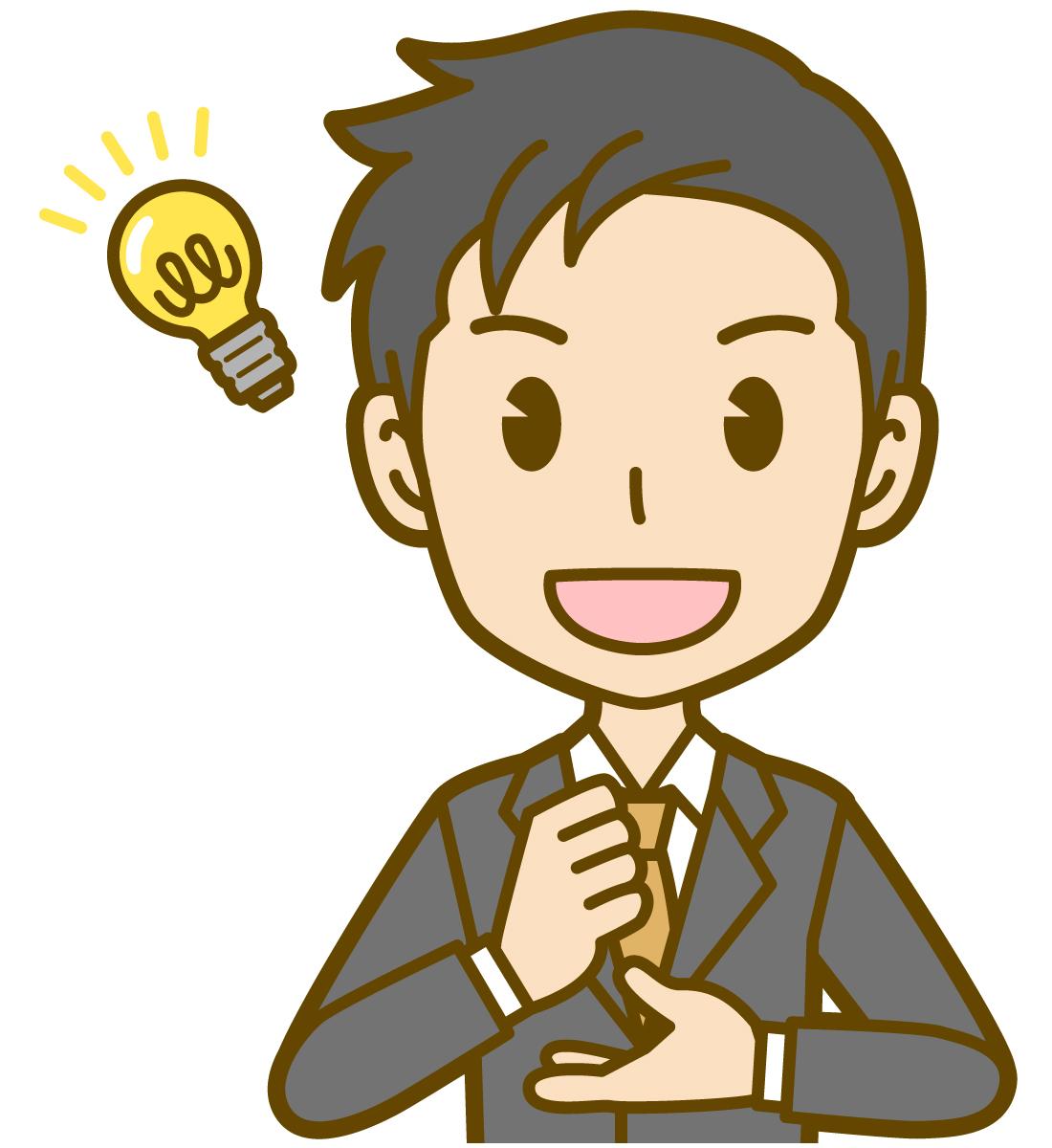 f:id:ichinokai-kanazawa:20200320055705j:plain