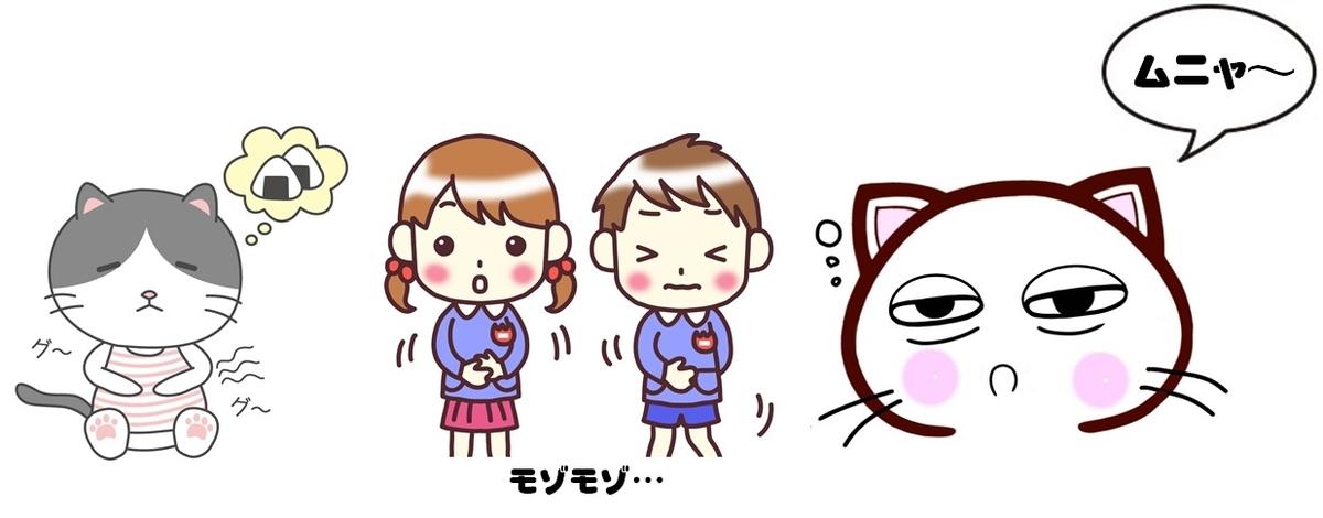 f:id:ichinokai-kanazawa:20200322065818j:plain