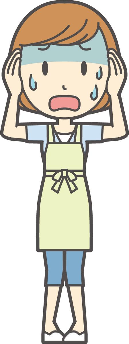 f:id:ichinokai-kanazawa:20200325053247j:plain