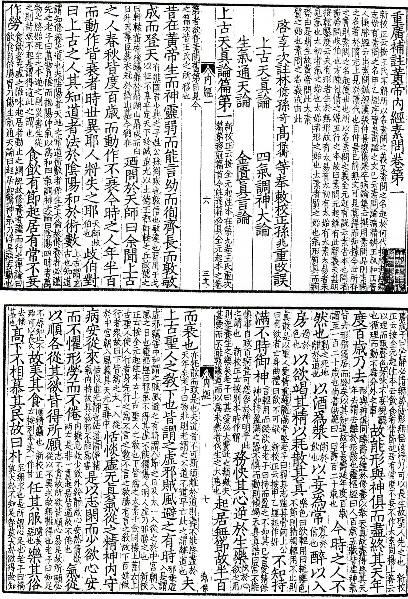 f:id:ichinokai-kanazawa:20200328064810j:plain
