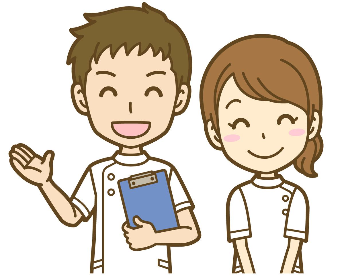 f:id:ichinokai-kanazawa:20200328065940j:plain
