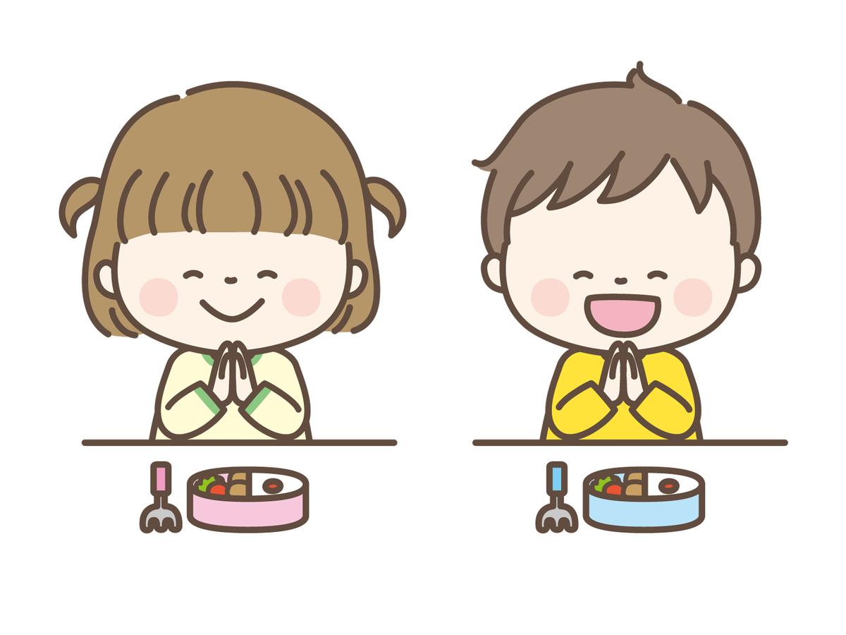 f:id:ichinokai-kanazawa:20200329071030j:plain
