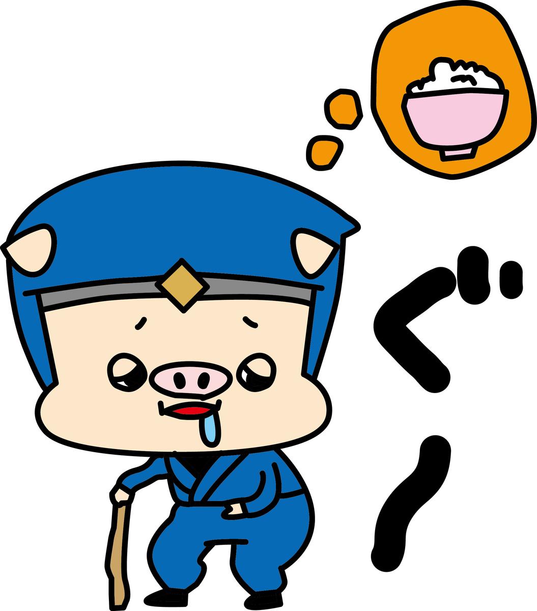 f:id:ichinokai-kanazawa:20200330064558j:plain