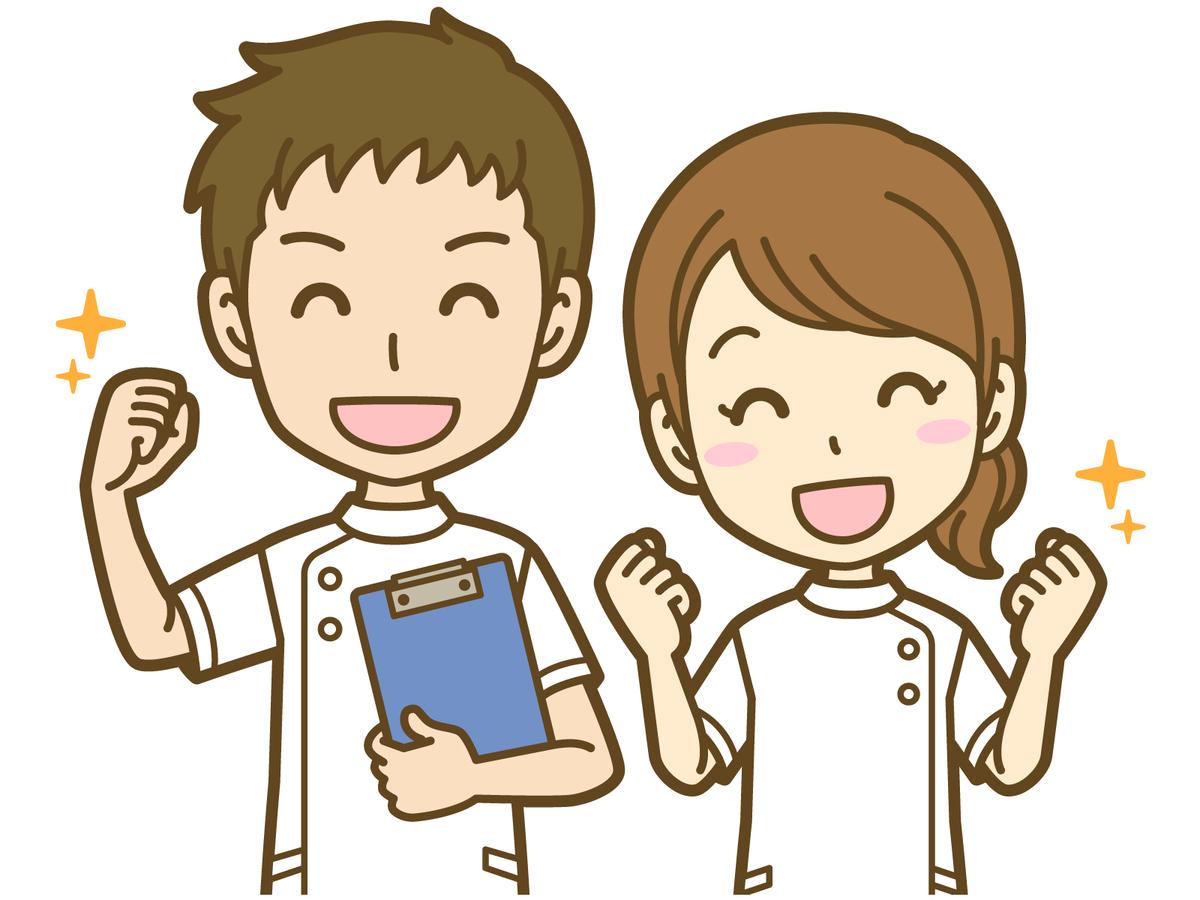 f:id:ichinokai-kanazawa:20200330070420j:plain