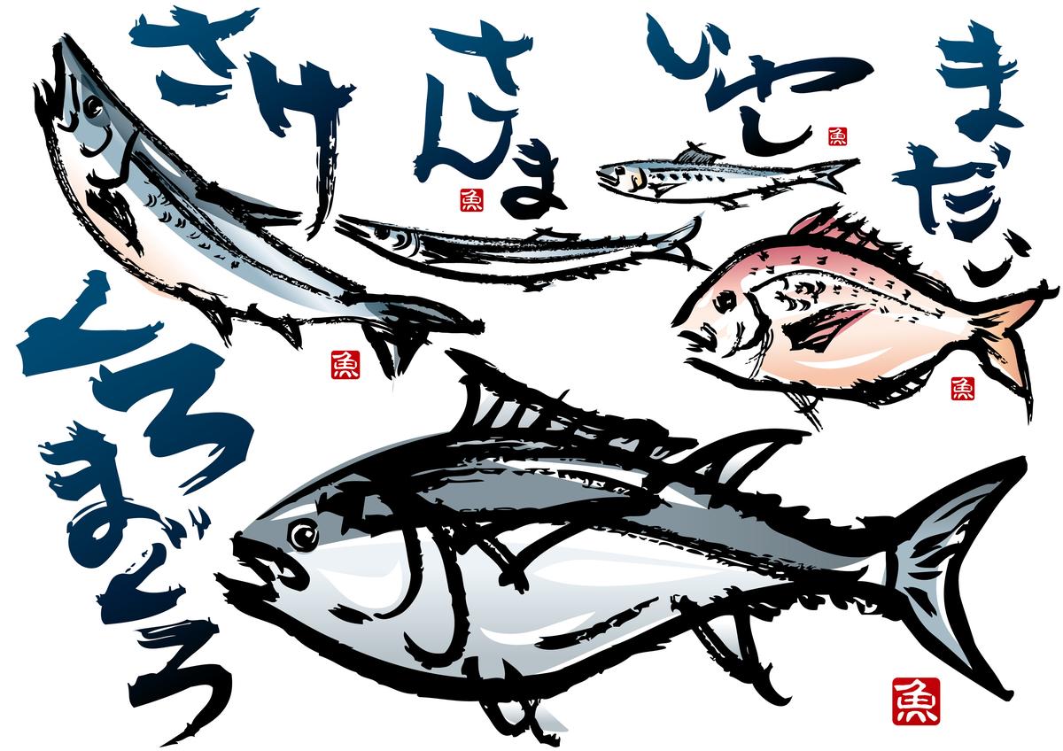 f:id:ichinokai-kanazawa:20200330141240j:plain