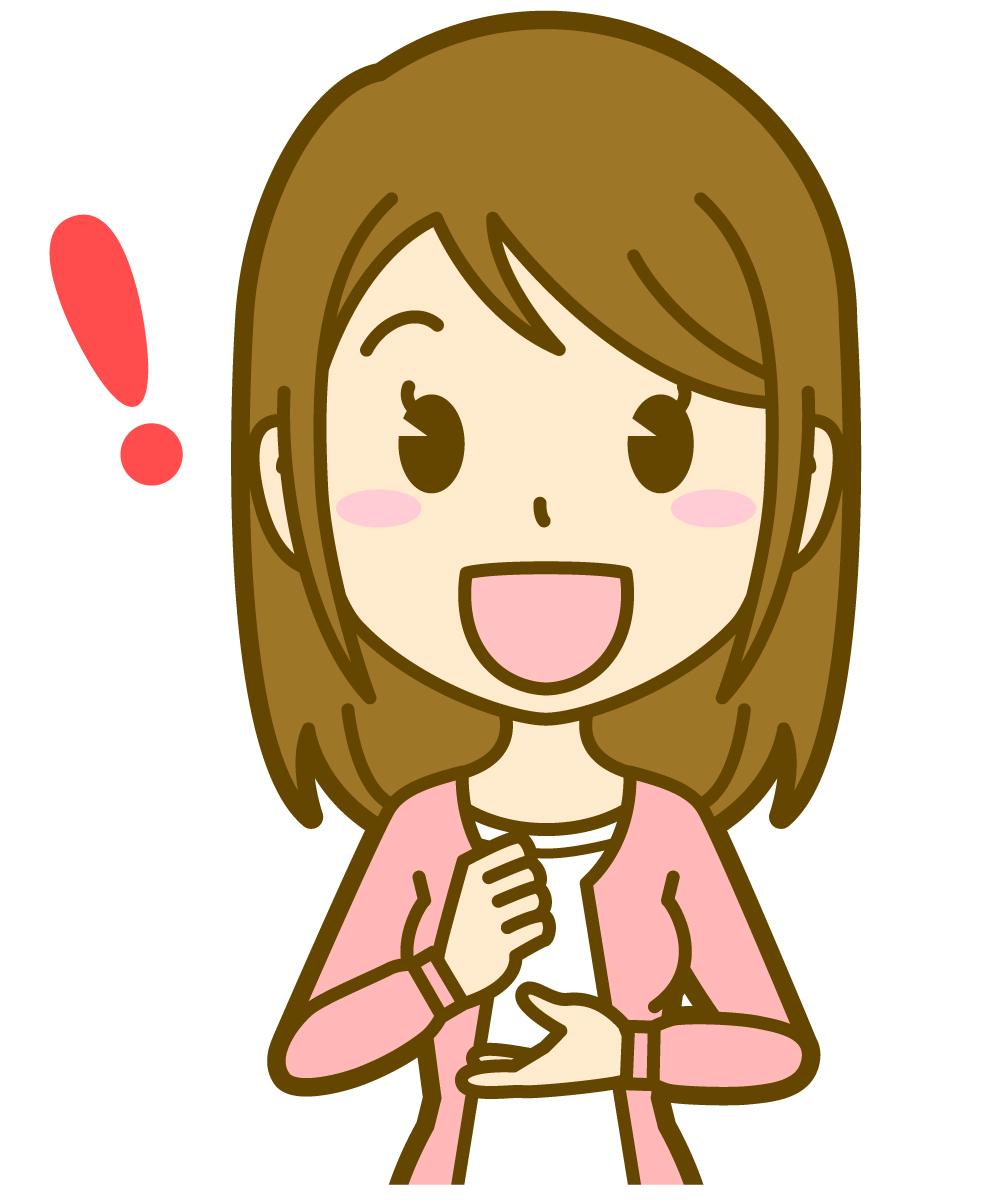 f:id:ichinokai-kanazawa:20200330143654j:plain