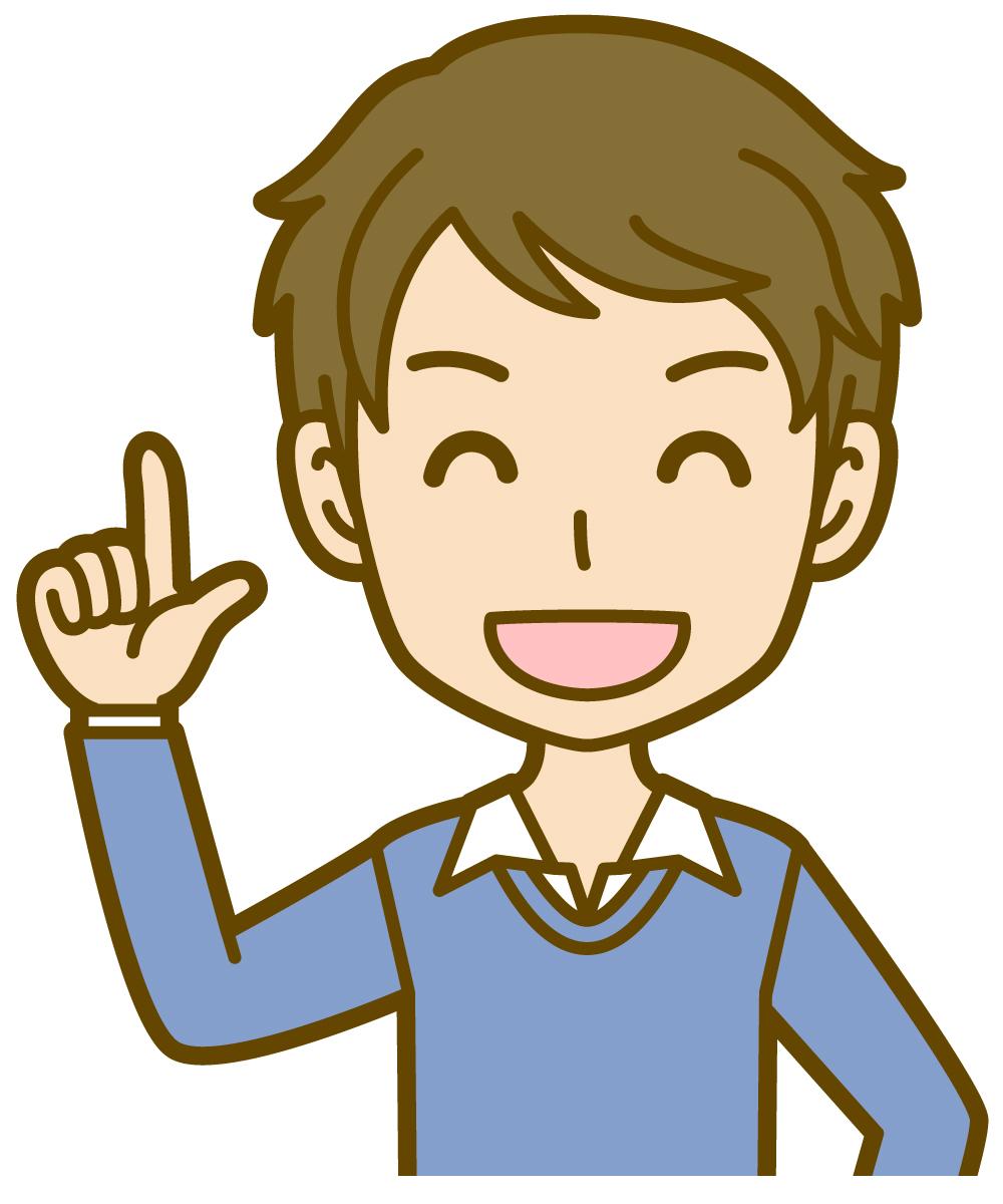 f:id:ichinokai-kanazawa:20200402113639j:plain