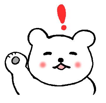 f:id:ichinokai-kanazawa:20200402114040j:plain