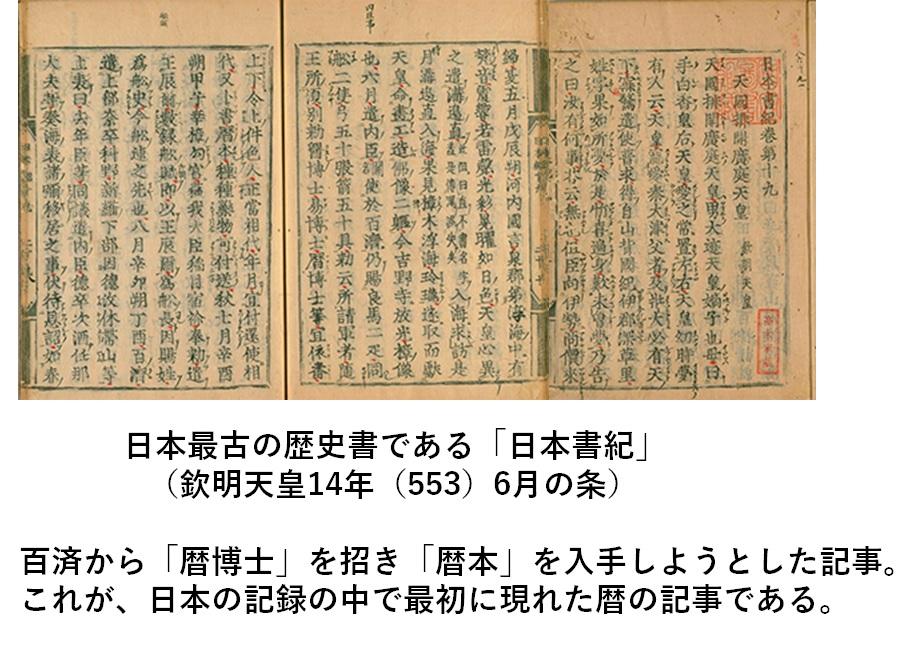 f:id:ichinokai-kanazawa:20200621170010j:plain