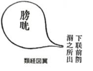 f:id:ichinokai-kanazawa:20200912055551j:plain