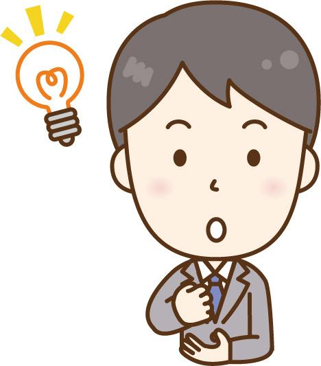 f:id:ichinokai-kanazawa:20201117062202j:plain