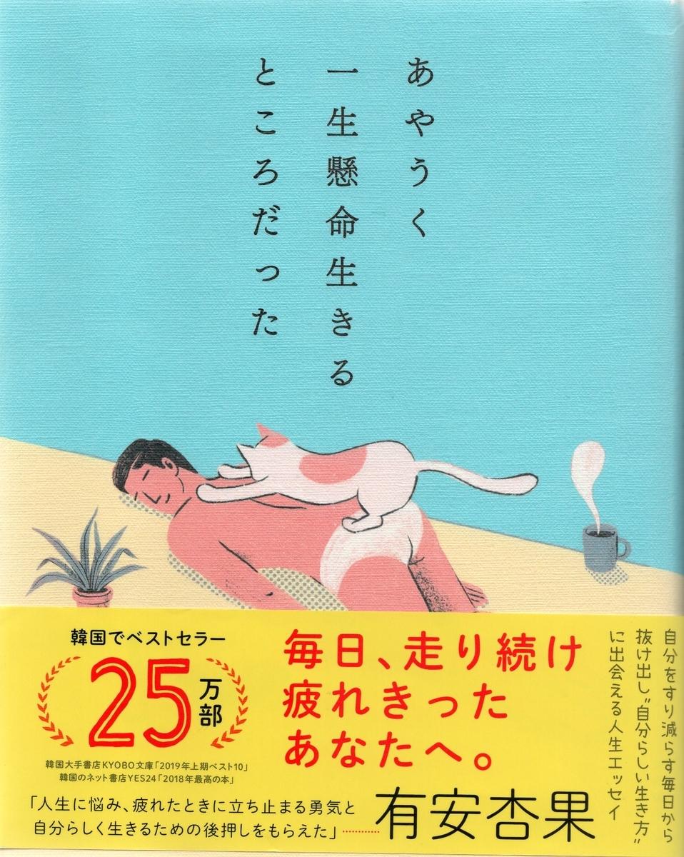 f:id:ichinokai-kanazawa:20210125155810j:plain