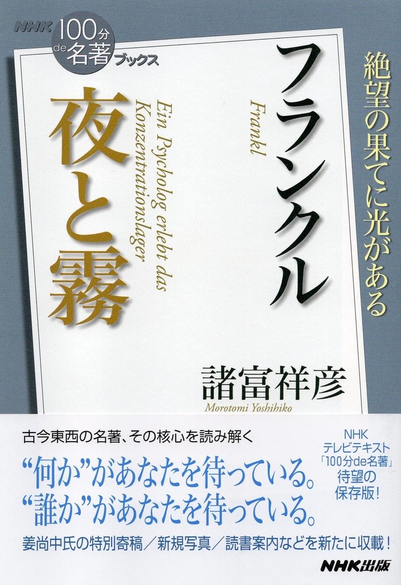 f:id:ichinokai-kanazawa:20210204070439j:plain