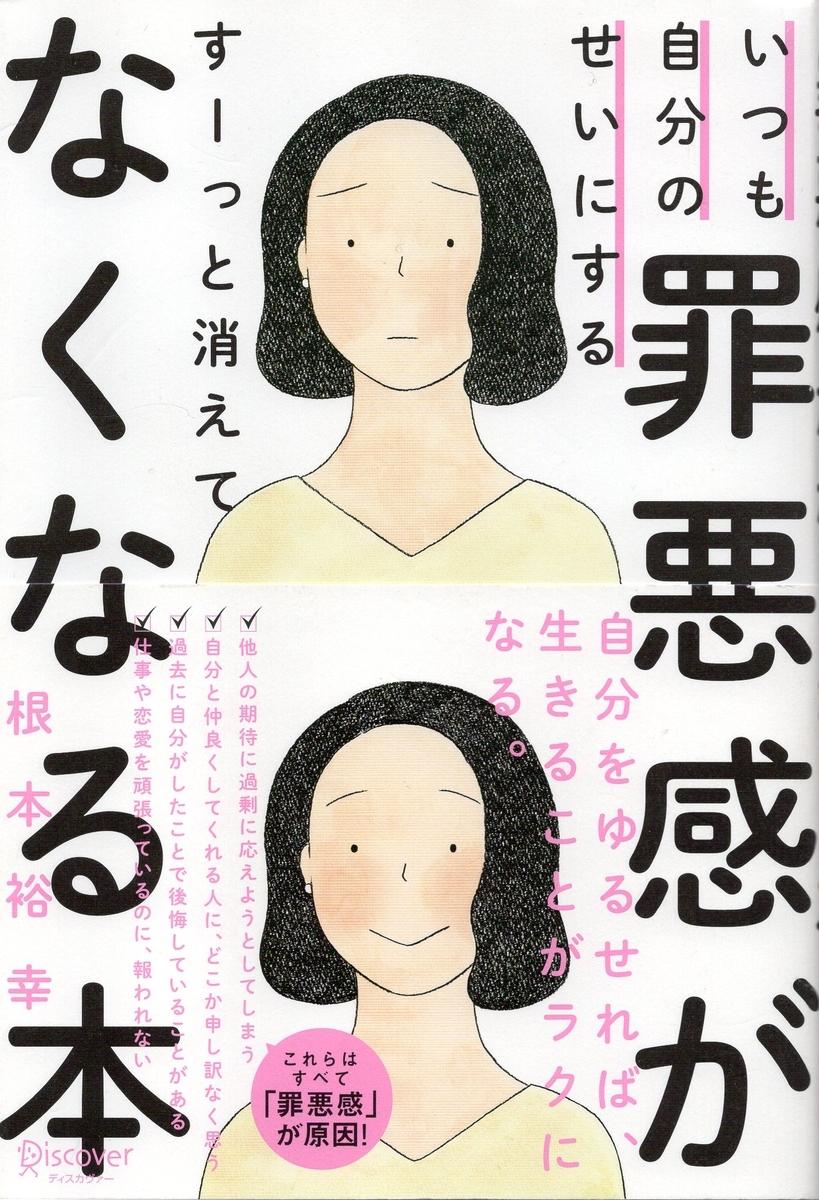 f:id:ichinokai-kanazawa:20210209190333j:plain