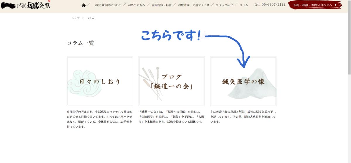 f:id:ichinokai-kanazawa:20210820155913p:plain