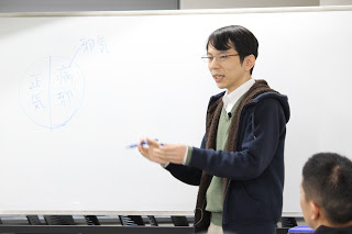 中医学・傷寒論 稲垣先生