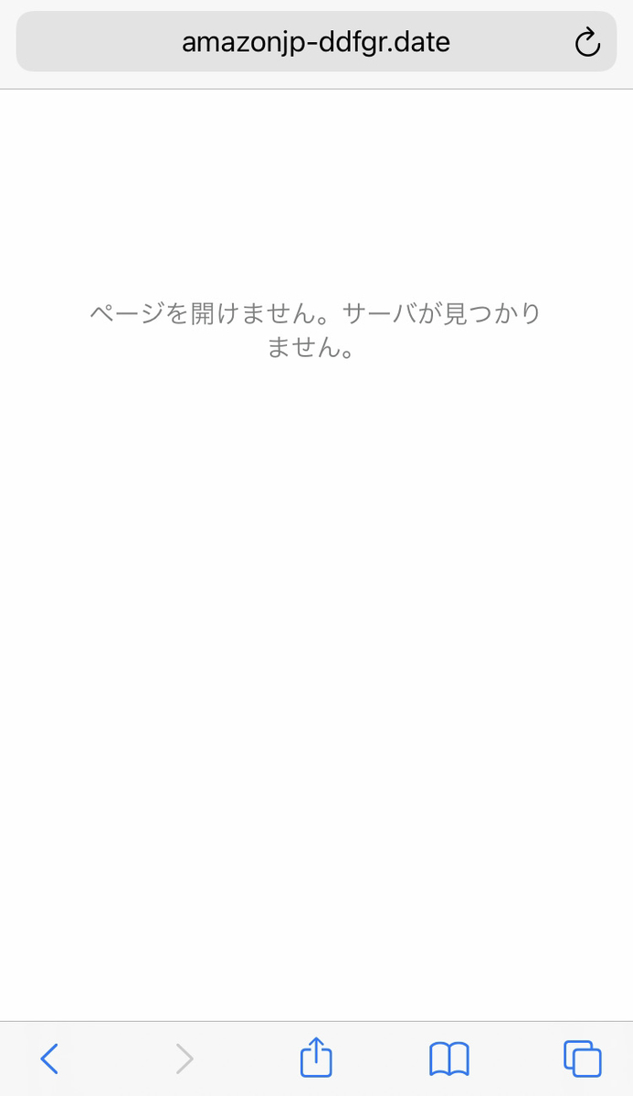 f:id:ichinos:20210606082408j:plain