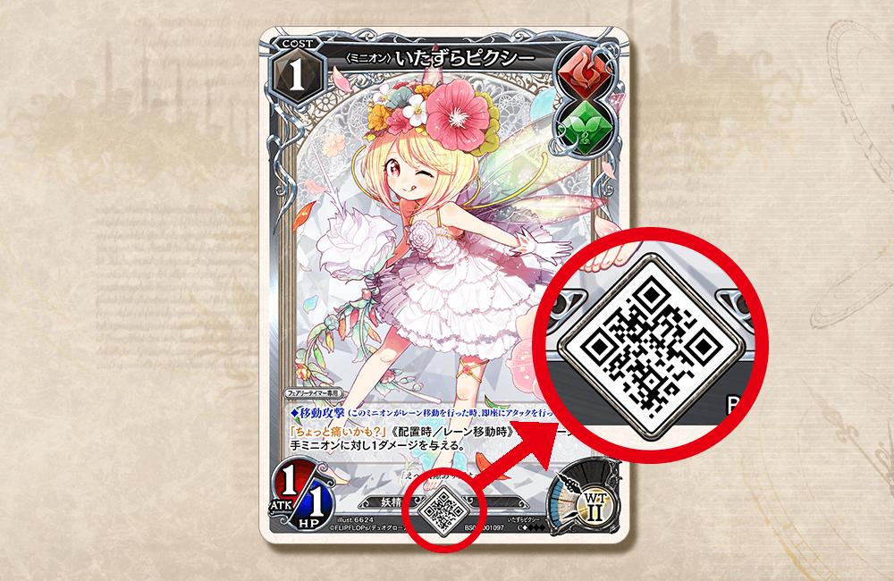 f:id:ichinose_tcg:20201022181708p:plain