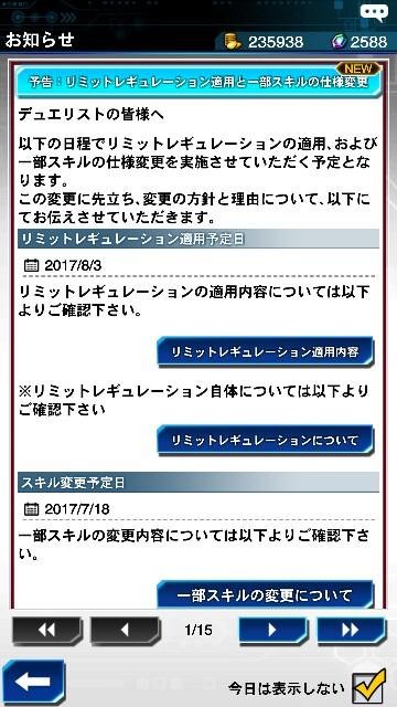 f:id:ichioji:20170630222023j:image