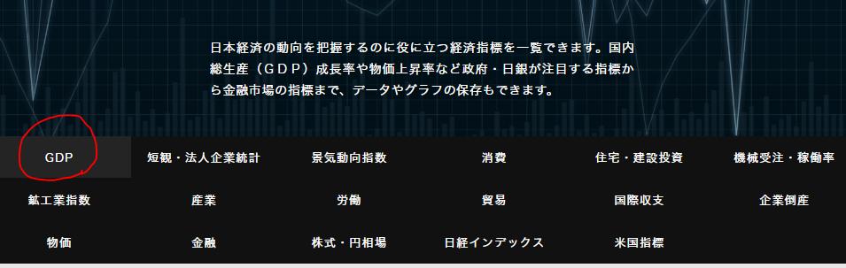 f:id:ichiokuFP:20170408180259p:plain