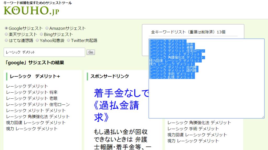 f:id:ichiokuenryousan:20160228000516p:plain