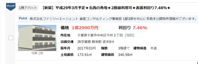 f:id:ichiokuenryousan:20161206161435p:plain