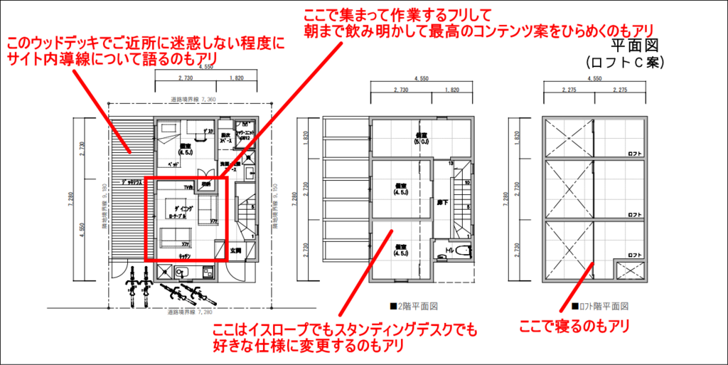 f:id:ichiokuenryousan:20180307173849p:plain