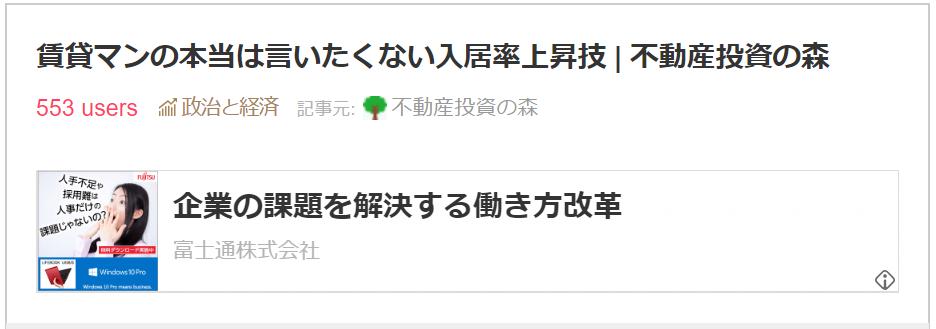 f:id:ichiokuenryousan:20180912160656p:plain