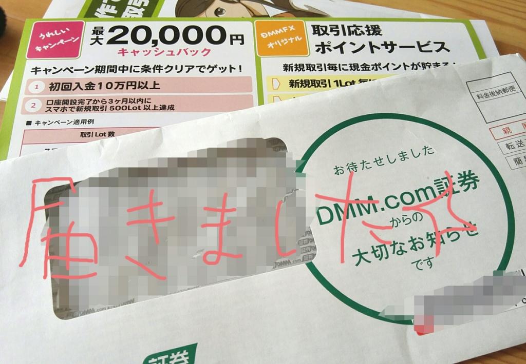 f:id:ichiokuentameru:20170515142630j:plain